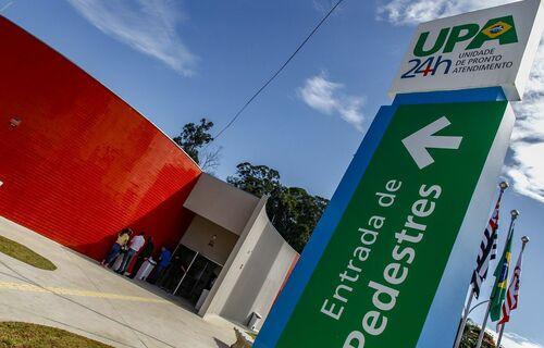 Unidade de Pronto Atendimento (UPA). Foto: Agência Brasil